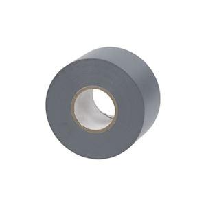Rouleau adhésif PVC, longueur 33 m, largeur 50 mm