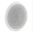Haut-parleur de plafond 12W 2 voies coaxiales en 100V