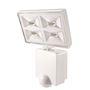 Projecteur Détecteur 102-180 32w blanc