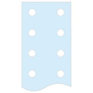 Linergy BS - jeu de barres - verticale plate perforée - L= 1675mm - 80x5