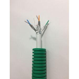 Préfilé vert LSOH sans halogène diamètre 20 grade 3 TVS