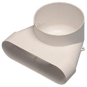 MOSOTECH Gaine de C/âble Auto-enfichable 2 x 1,6 m avec 1 x 300 cm Serre-c/âbles pour TV PC Home Cin/éma Syst/ème de gestion des c/âbles Noir /Ø16mm